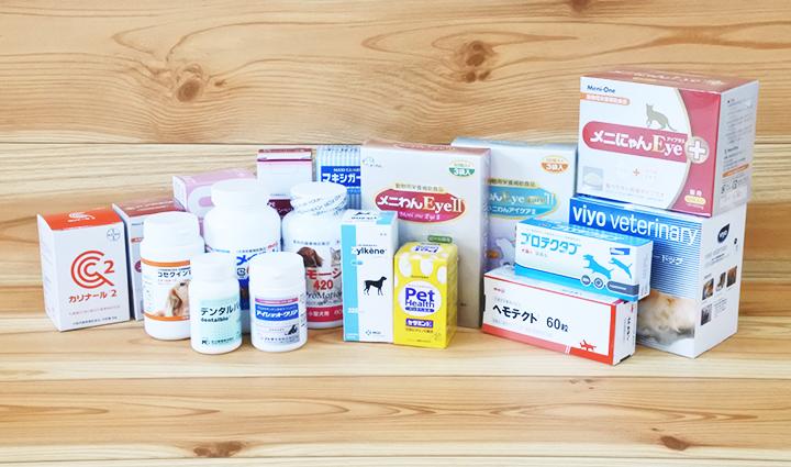 サプリメント・医薬品