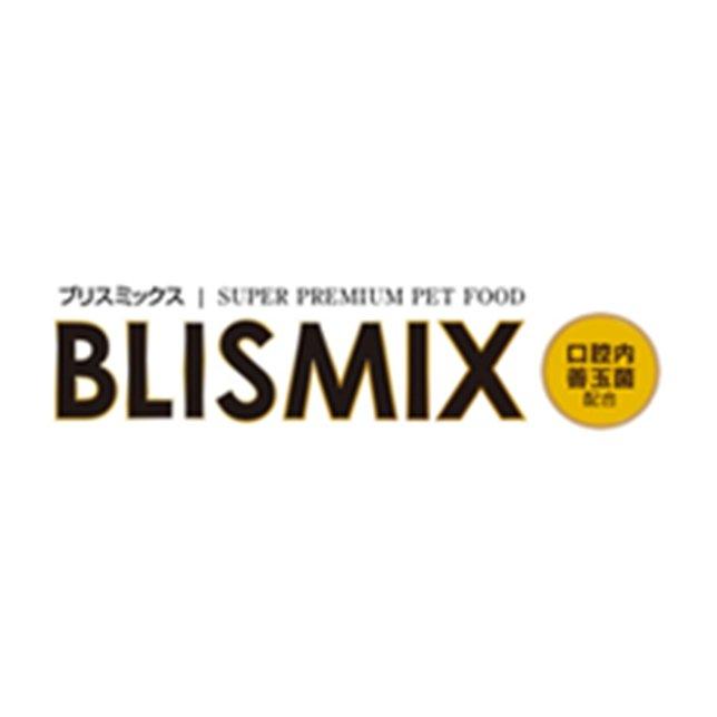 ブリスミックス(BLISMIX)