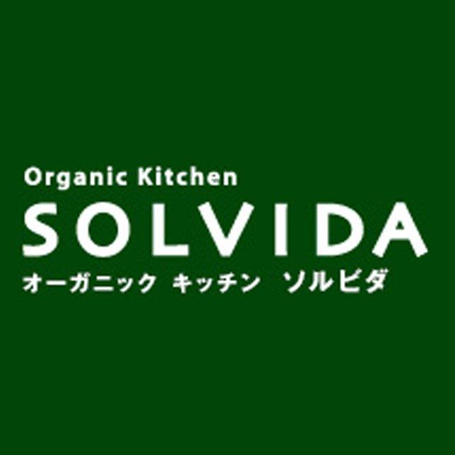 ソルビダ(SOLVIDA)