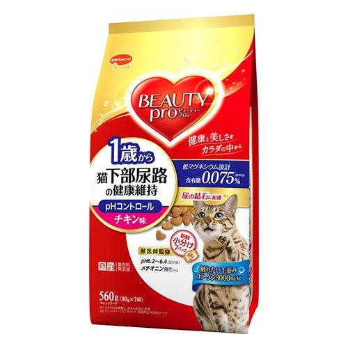 猫下部尿路の健康維持 1歳から チキン味