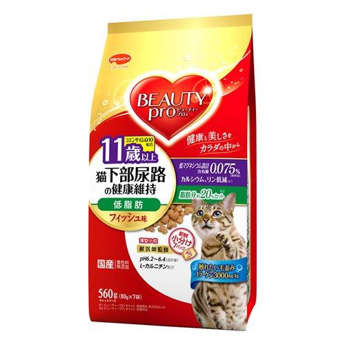 猫下部尿路の健康維持 低脂肪 11歳以上 フィッシュ味