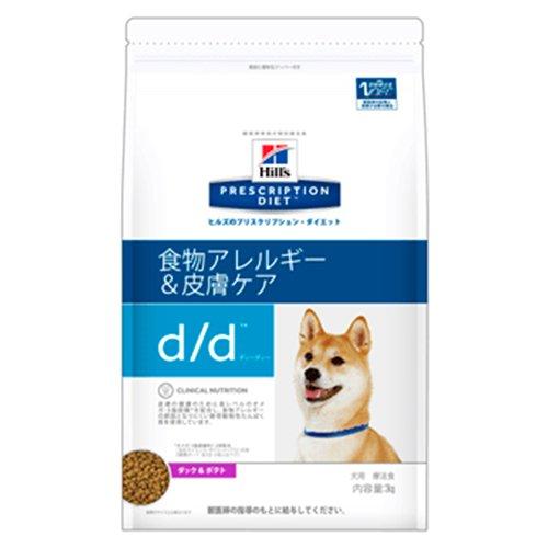 d/d ダック&ポテト