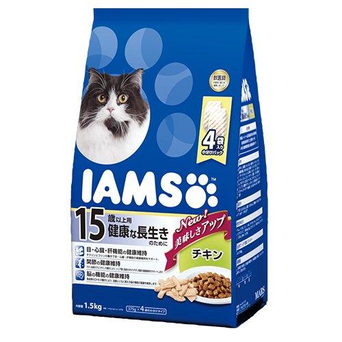シニア猫用 15歳以上用 健康な長生きのために チキン