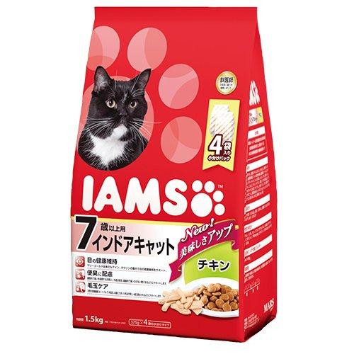 シニア猫用 7歳以上用 インドアキャット チキン