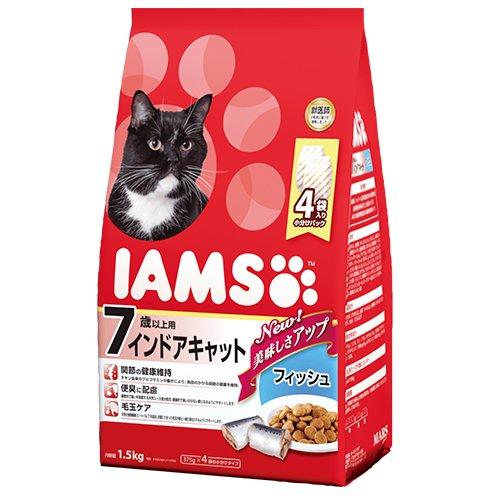 シニア猫用 7歳以上用 インドアキャット フィッシュ