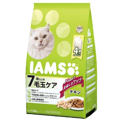 シニア猫用 7歳以上用 毛玉ケア チキン