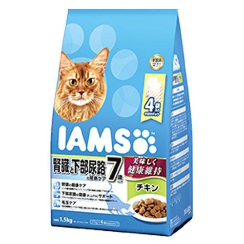 シニア猫用 7歳以上用 腎臓と下部尿路の健康ケア チキン