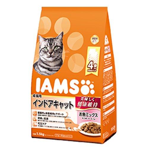 1歳以上 成猫用 インドアキャット おさかなミックス