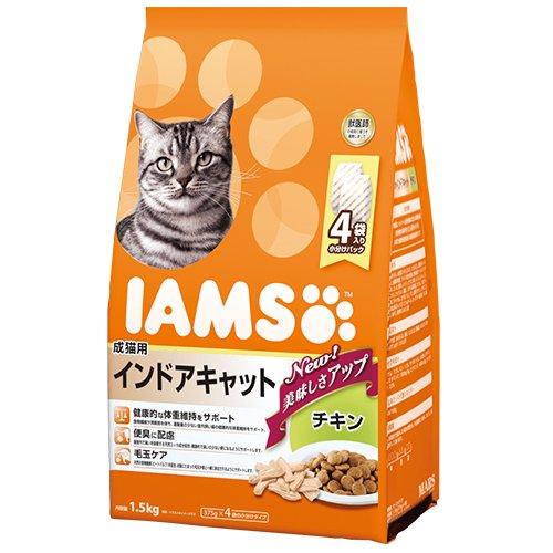 1歳以上 成猫用 インドアキャット チキン