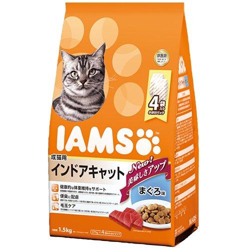 1歳以上 成猫用 インドアキャット まぐろ味