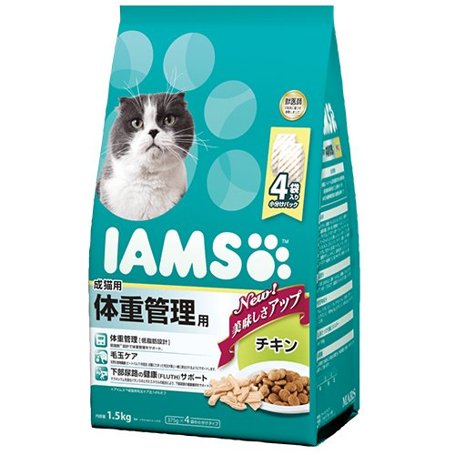 1歳以上 成猫用 体重管理用 チキン