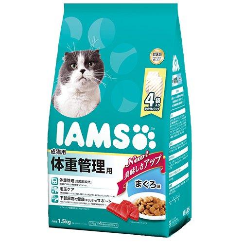1歳以上 成猫用 体重管理用 まぐろ味