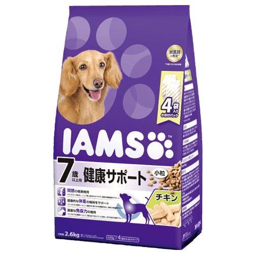 シニア犬用 7歳以上用 健康サポート チキン小粒