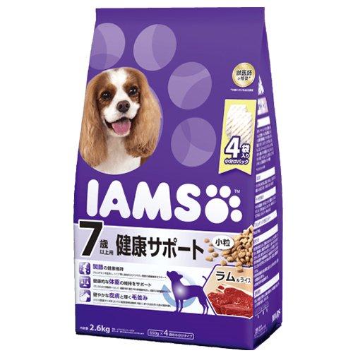 シニア犬用 7歳以上用 健康サポート ラム&ライス小粒