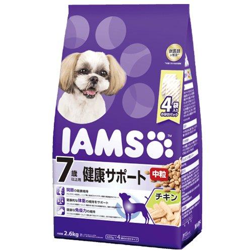 シニア犬用 7歳以上用 健康サポート チキン中粒