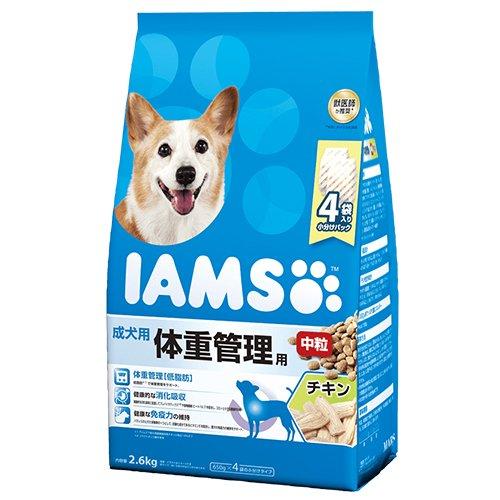 1歳以上 成犬用 体重管理用 チキン中粒
