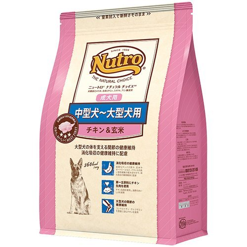 中型犬~大型犬用 成犬用 チキン&玄米