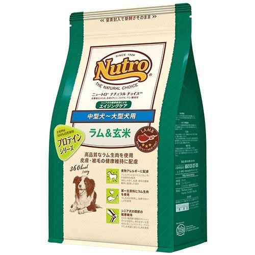 中・大型シニア犬用 ラム&玄米