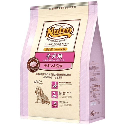 超小型犬~中型犬用 子犬用 チキン&玄米