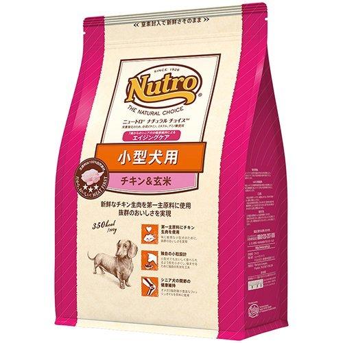 小型犬用 エイジングケア チキン&玄米