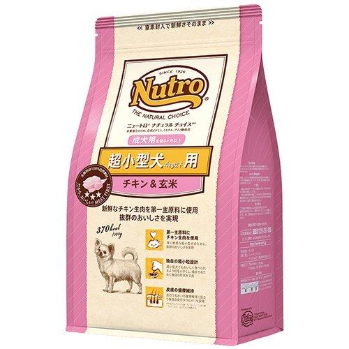 超小型犬用 成犬用 チキン&玄米