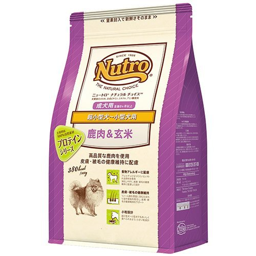 超小型犬~小型犬用 成犬用 鹿肉&玄米