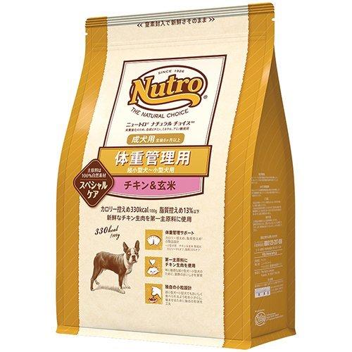 減量用 超小型~小型犬用 成犬用 チキン&玄米