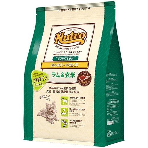 超小型犬~小型犬用 エイジングケア ラム&玄米