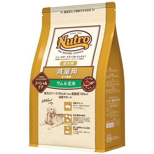 減量用 全犬種用 成犬用 ラム&玄米